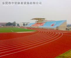 黑龙江哈尔滨工程da学塑胶跑道